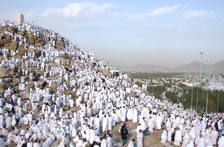 Image result for arafat hajj