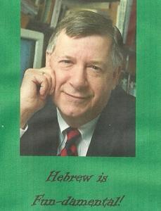 Hebrew Is Fun-damental