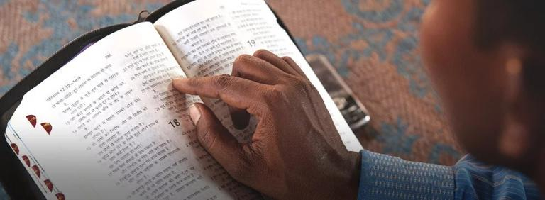 Gospel for Asia (GFA World) founded by Dr. K.P. Yohannan: When Pastor Chanchal (not pictured) began reading from the Bible and praying for Udgita, the woman became so violent that even her husband feared her.