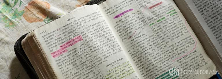 Gospel for Asia founded by Dr. K.P. Yohannan: Bibles in Asia