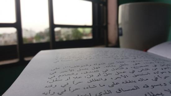 islamic school protect kids