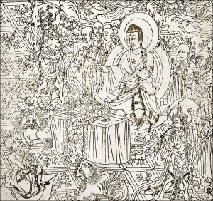 Diamond Sutra Frontispiece