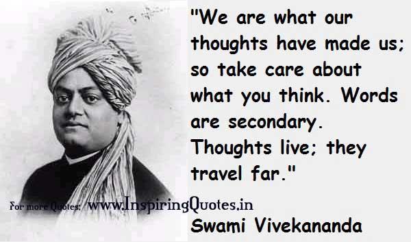 Vivekanada quote