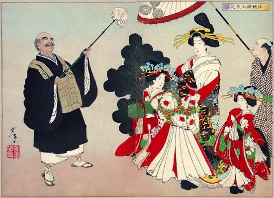Ikkyu & the Courtesan