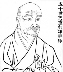 Tiantong_Rujing_Zen
