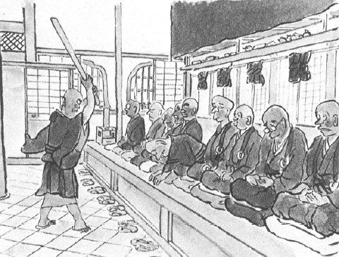 zen kyosaku