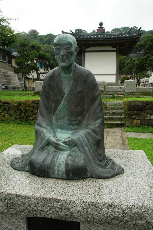 Image result for ryokan buddhist monk