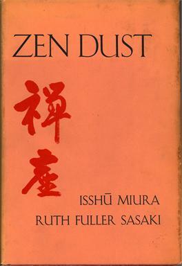 Zen Dust