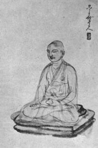 Four Essential & Brief Zen Meditation Manuals