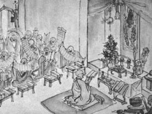 Soto Zen Liturgical Forms: A Small Miscellany of YouTube Videos