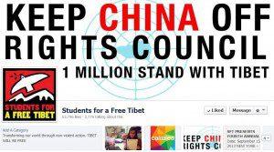 Keep China off UN Human Rights Council