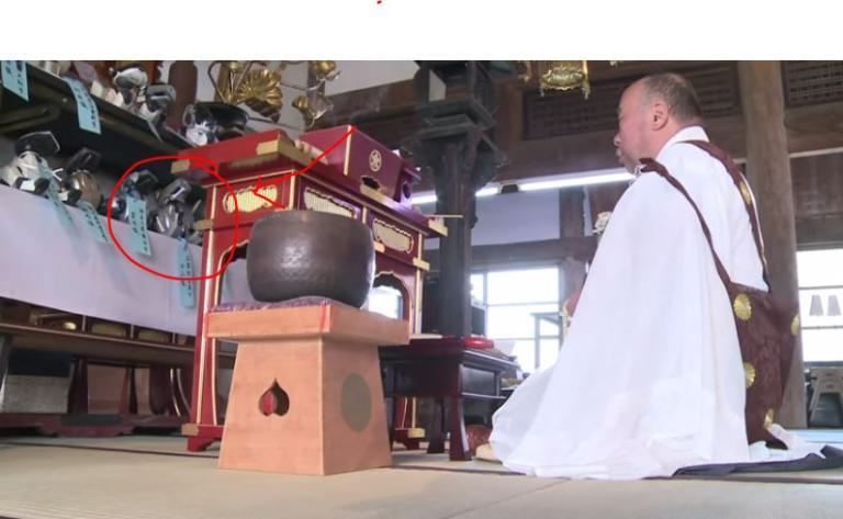 Japan Robot Buddhist Funerals