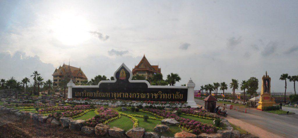 Mahachulalongkornrajavidyalaya University, Bangkok, Thailand (Photo by Justin Whitaker 2012)