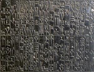 Code of Shem