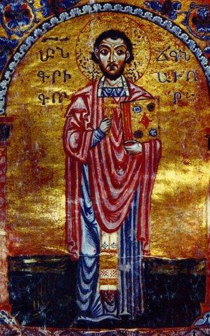 Grigor Narekatsi, Ms. 1568 (1173), Matenadaran, Yerevan, Armenia. Public Domain.