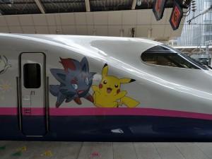 POKEMON Shinkansen by Happy Come (cc) 2010.