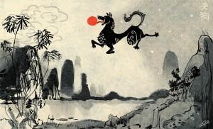 Tiangou, the black sun-eating dog of China ©David DePasquale 2013