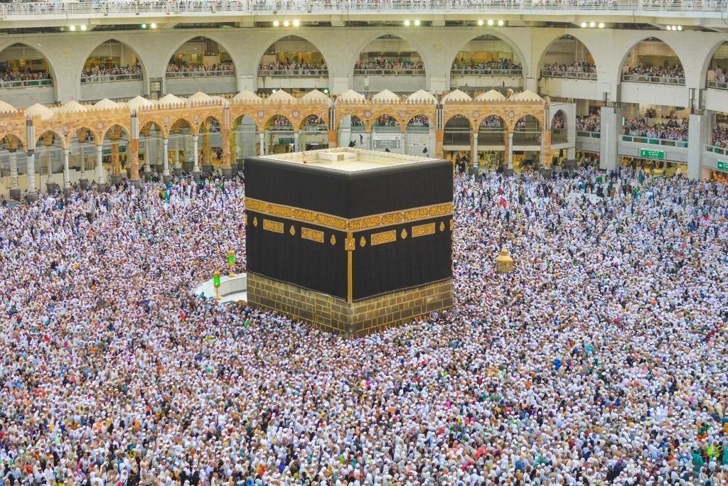 Hajj In Qur'an and Bible   Allen Maller