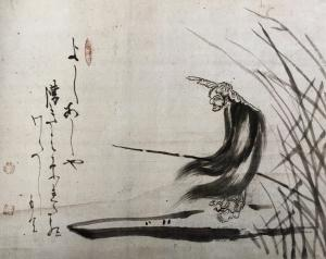 Essential Dōgen and Hakuin Texts: Response to a Quick Question