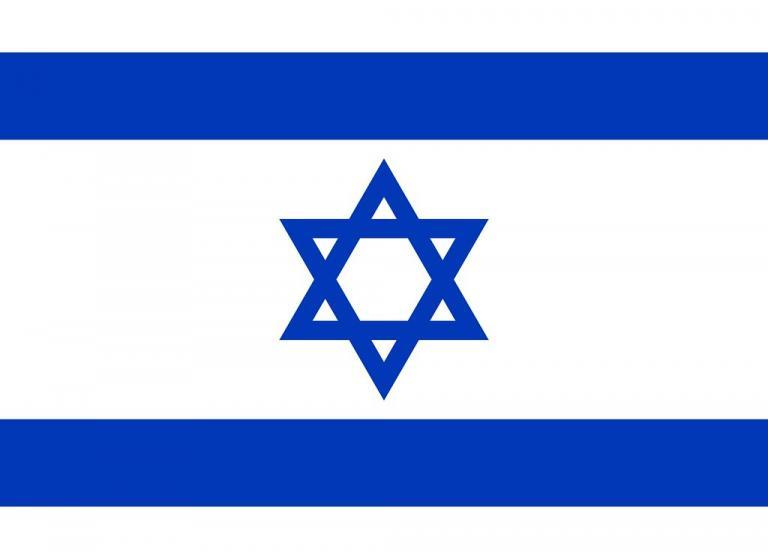 israel anti-semitism trump netanyahu