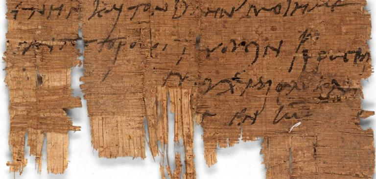 ancient letter christianity history
