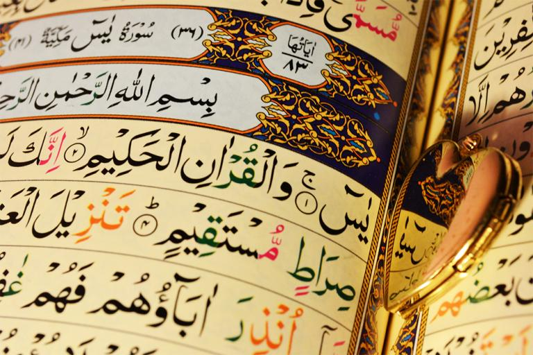 writing language history religion culture civilization
