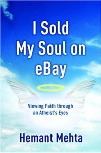 Who Wants a Free Copy of <i>I Sold My Soul on eBay</i>?