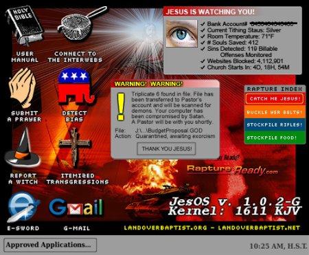JesOS™ (Operating System)