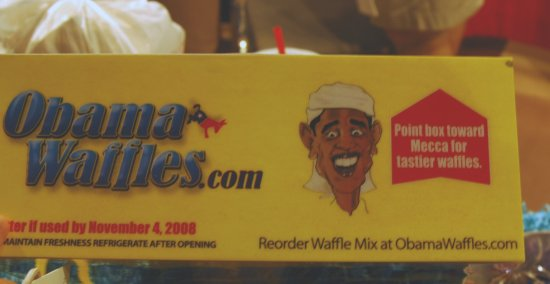 obama waffles guest contributor friendly atheist patheos