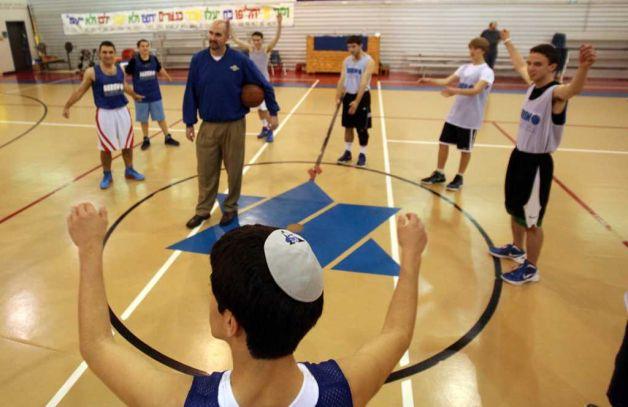 Jewish School's Team Chooses Sabbath Over Semifinals (UPDATE)
