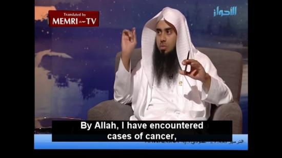 CancerPinterest