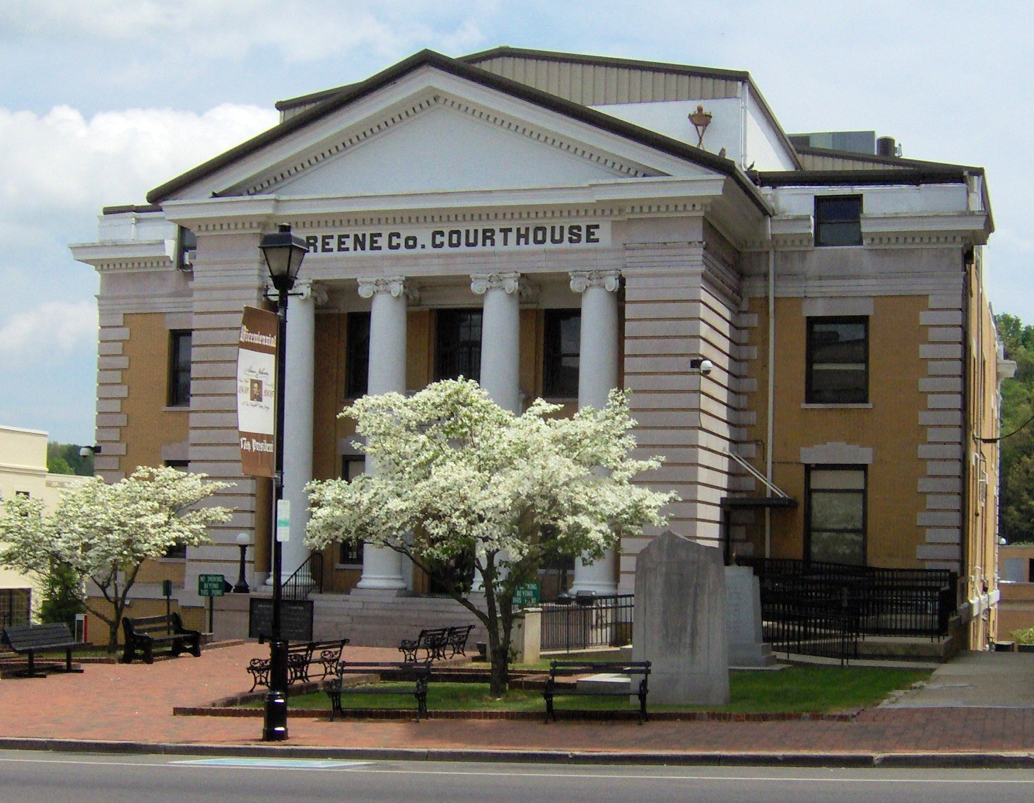Greene-county-courthouse-tn1