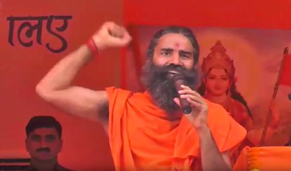 Guru_Ramdev__If_No_Law__Would_Have_Cut_The_Heads_Of_Those_Who_Don_t_Say_Bharat_Mata_Ki_Jai_-_YouTube