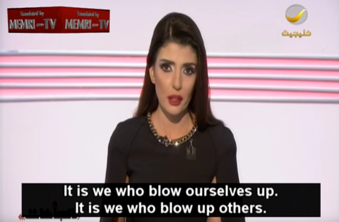 Saudi_TV_Host_Nadine_Al-Budair__The_Terrorists_Emerged_from_Our_Schools_and_Universities_-_YouTube