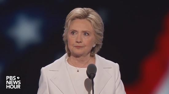 ClintonSpeech2016