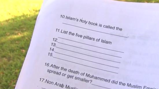 IslamSchoolExam