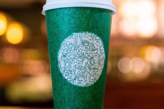 StarbucksGreenCup