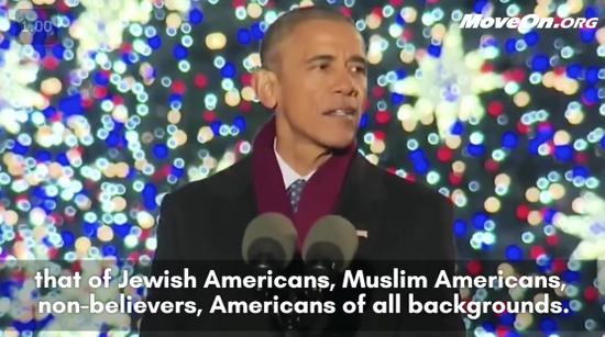 ObamaTreeLighting
