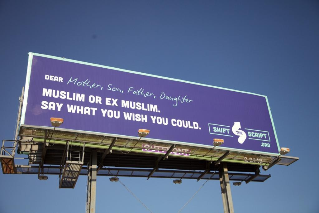 Texas billboard that tells liberals to keep driving will