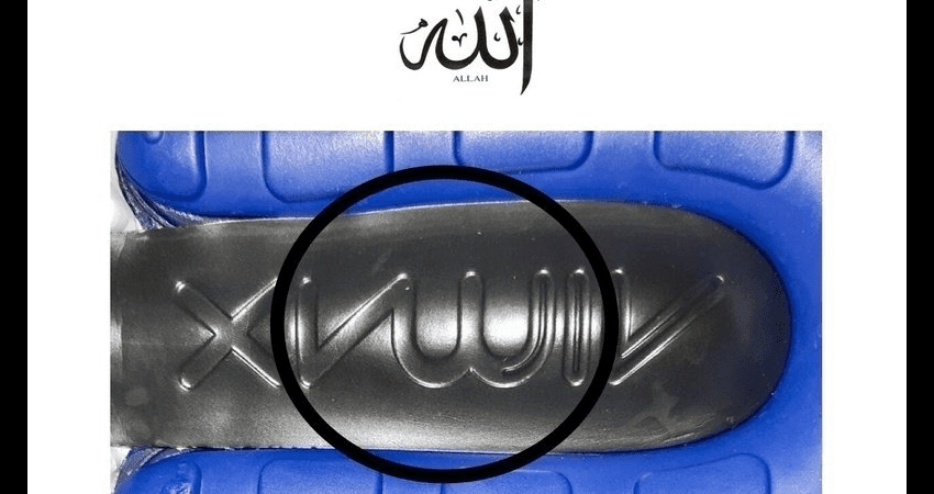 Nike Shouldn't Cave to Muslims Offended By Logo Resembling