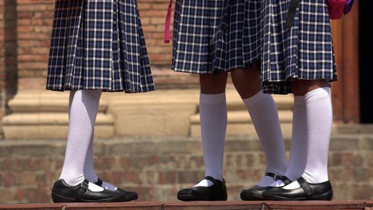 School Girl Virtual Sex