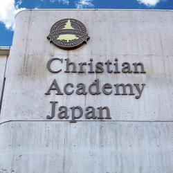 Japanese Missionary School Investigating 66 Cases of Alleged Sex Abuse