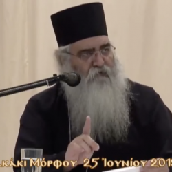 Greek Orthodox Priest: Gay People Are Caused by Pregnant Women Having Anal Sex