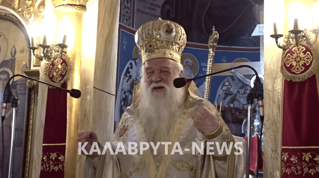 Greek Bishop Who Blamed Atheist Prime Minister for Wildfires Will Finally Resign