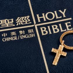 China Wants to Rewrite the Bible to Conform to Communist Standards