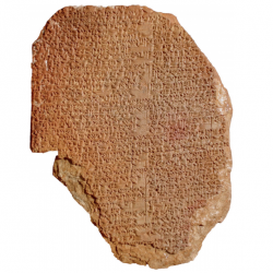 """The U.S. GovernmentNow Owns the Museum of the Bible's Stolen """"Gilgamesh Tablet"""""""