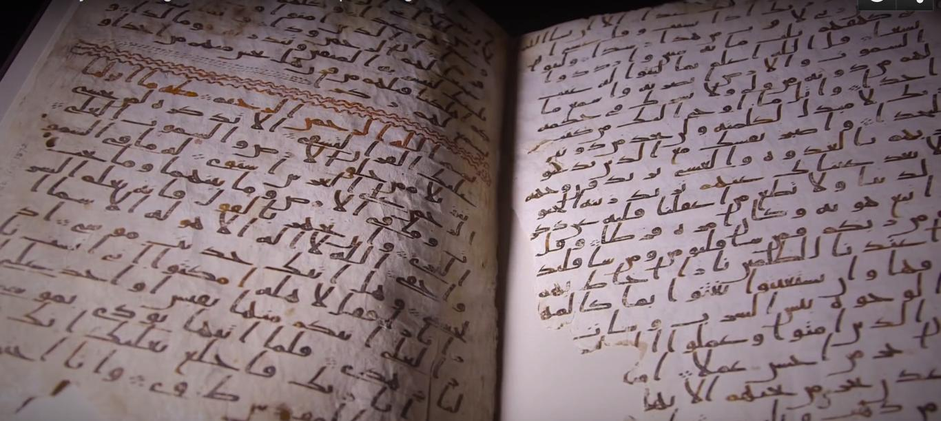 Carbon-Dated Qur'an May Be Older Than Muhammad, Challenging Islam's Most Basic Tenets